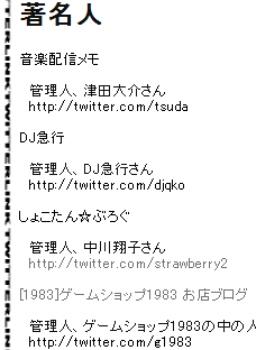 0913_twit