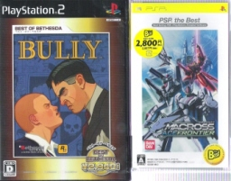 0916_soft6_bully_2