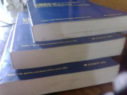 0921_book