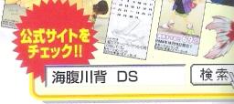 0925_kawase