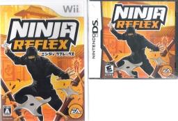 0929_ninja