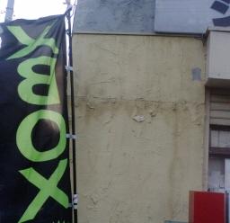 0929_xbox