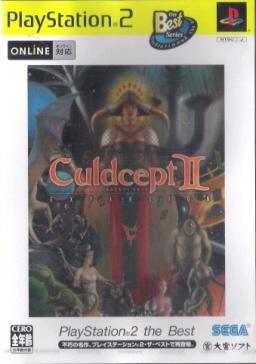 1003_culdcept2