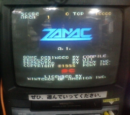 1018_zanac2