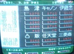 1028_sky2