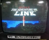 1121_link3
