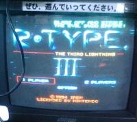 1128_rtype3
