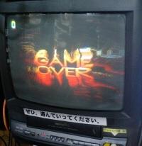 1204_jg2_gameover