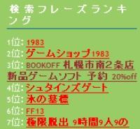 1211_book1