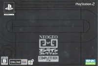 1223_soft4_neogeo