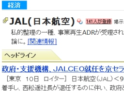 0110_jal