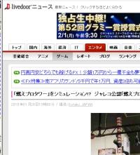 0128_news