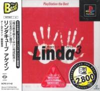 0131_soft3_linda3