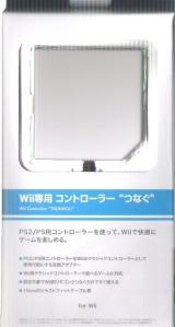 0226_tsunagu