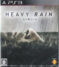 0307_soft7_rain