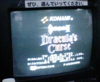 0308_dr3_2