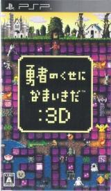 0312_soft07_yu3d
