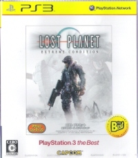 0313_soft3_ps3lost