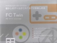 0316_twin