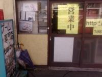 0324_shop1_door