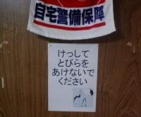 0324_shop9_tsuru