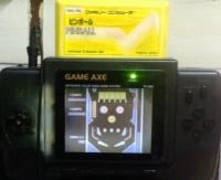 0328_pin2