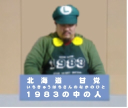 0409_imahi