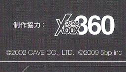 0418_extra2