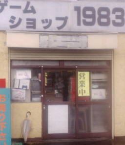0429_shop