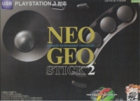 0429_soft2_neogeops3