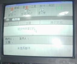 0503_china_06_mail