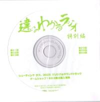 0511_inh_cd
