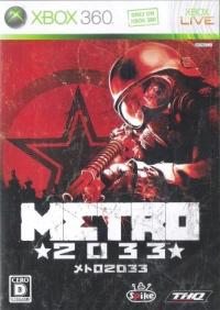 0512_soft1_metro