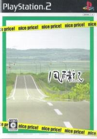 0515_soft1_fuu