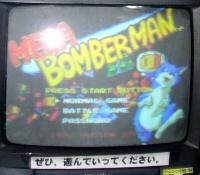 0516_bomb1