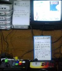 0517_xbox2