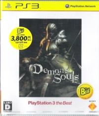 0523_soft5_demons