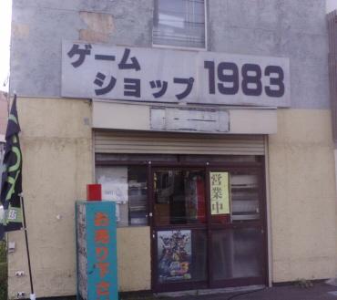 0618_1983_1