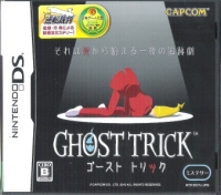 0618_soft1_trick