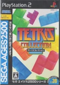 0622_soft3_tetris