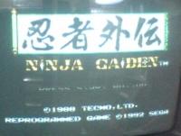 0628_gaiden1_title