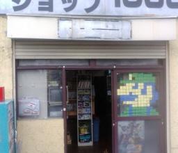 0701_shop1