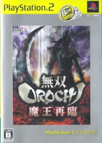 0703_soft5_orochi