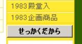 0723_shop