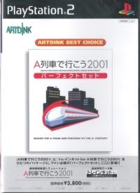0728_soft1_a2001