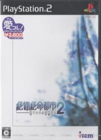 0814_soft3_zz