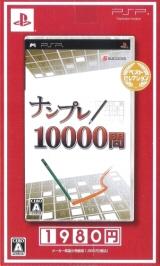 0922_soft3_10000