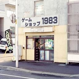 0930_shop