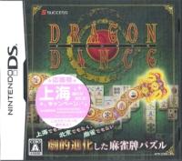 1003_soft1_dragon