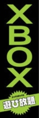 1026_xbox1